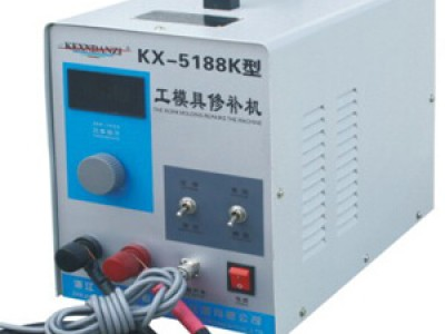 Mold Repairing Machine K