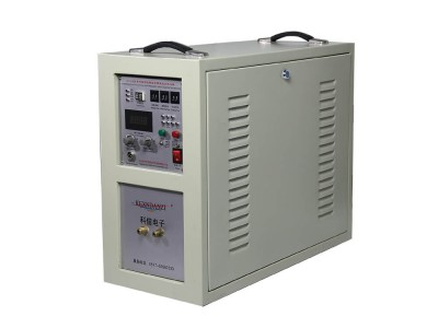 35KW High Frequency Induction Brazing Machine